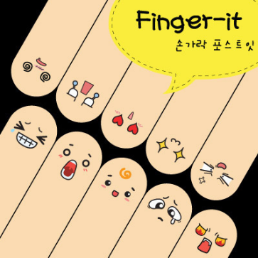 finger it 1